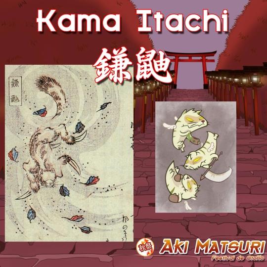 05kama-itachi